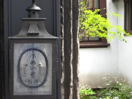 札幌  小樽  東京